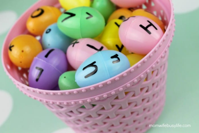 Easter Egg Letter Matching Game